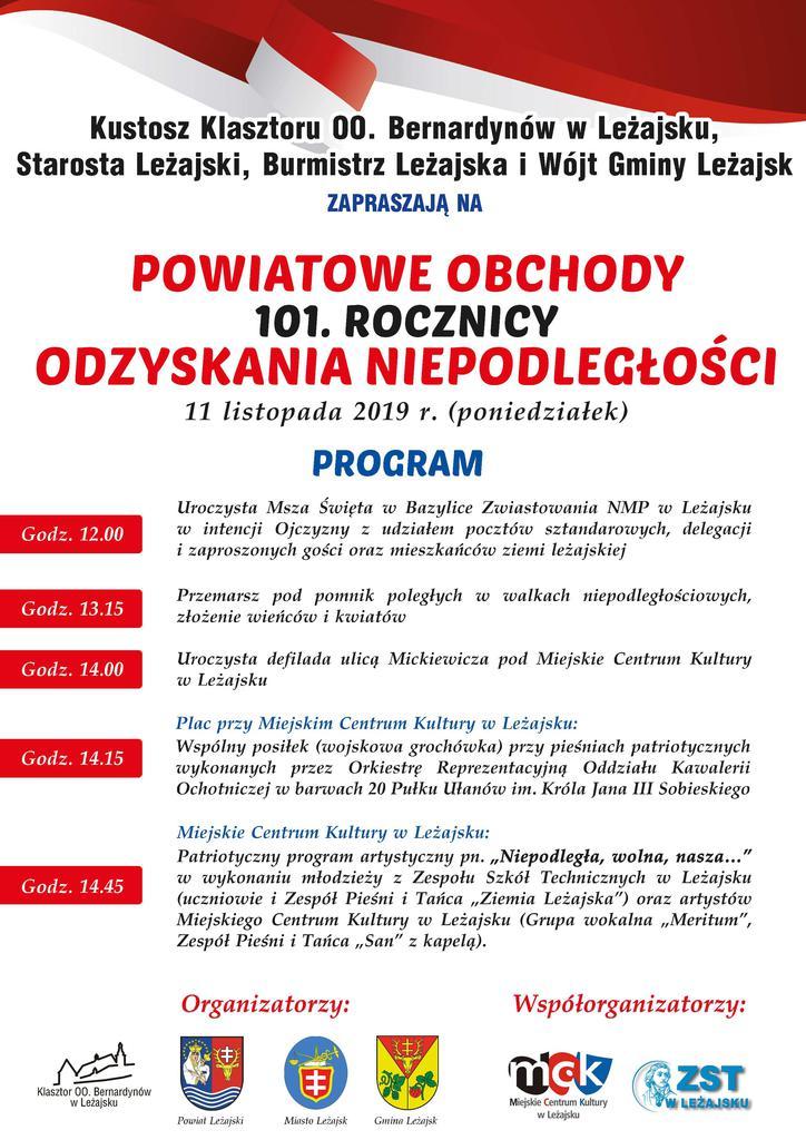 Powiatowe_101_rocznica.jpeg