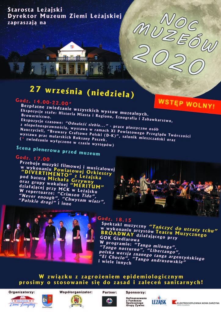 Zapraszamy na noc muzeów 2020 - plakat.jpeg